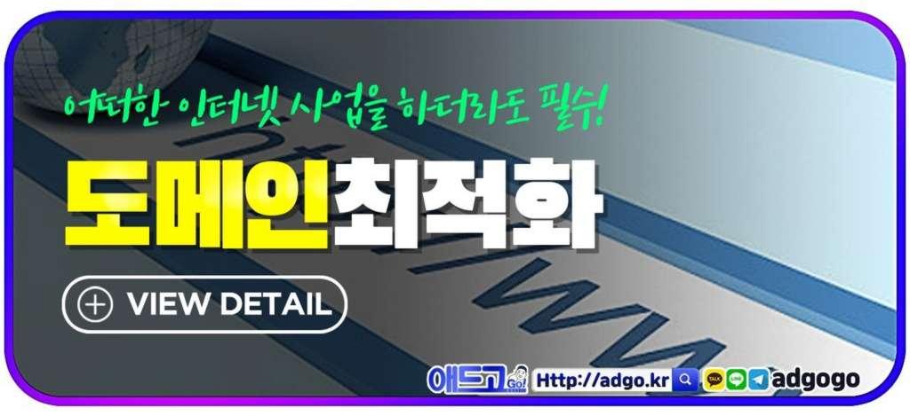 광고대행사업무홈페이지제작